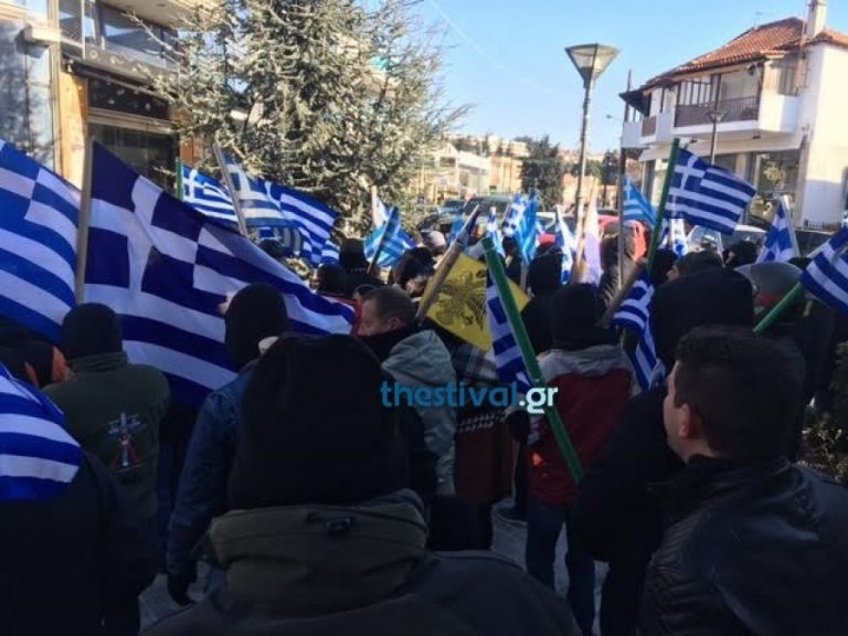 Μυρίζει «μπαρούτι» στο Ωραιόκαστρο: Γκαζάκια στην «Πατριωτική Ένωση» – Συγκέντρωση κατά της «Ισλαμοποίησης» | Newsit.gr