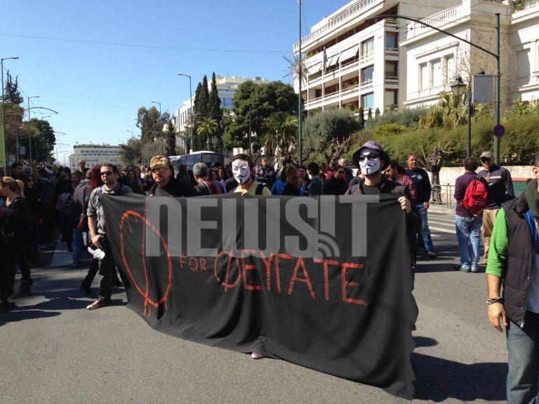 Ολοκληρώθηκε η συγκέντρωση διαμαρτυρίας των εργαζομένων του υπ. Πολιτσμού (ΦΩΤΟ)   Newsit.gr