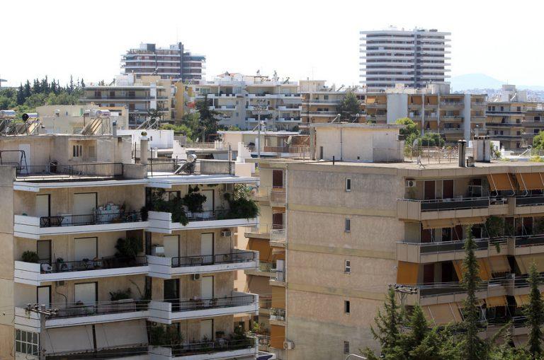 Κόκκινα δάνεια: Μόνο για στεγαστικά η προστασία της πρώτης κατοικίας – Το όριο