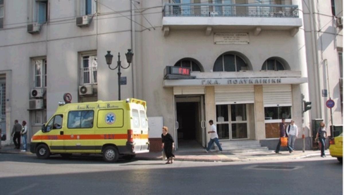 Σε επίσχεση οι ειδικευόμενοι γιατροί της «ΠΟΛΥΚΛΙΝΙΚΗΣ»! | Newsit.gr