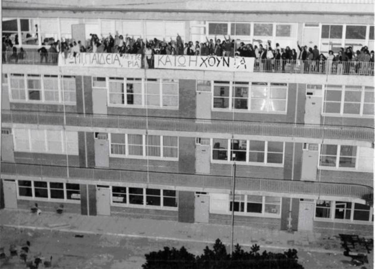 Πολυτεχνείο 1973: Συγκλονιστική μαρτυρία από την εξέγερση των φοιτητών στην Πάτρα