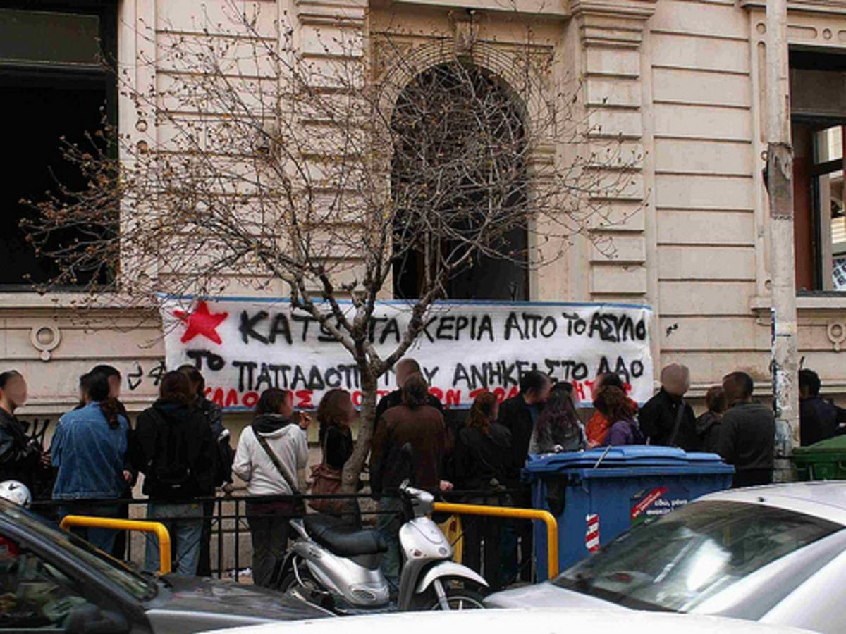 Κινητοποιήσεις στα Χανιά με αφορμή τη ΔΕΘ | Newsit.gr