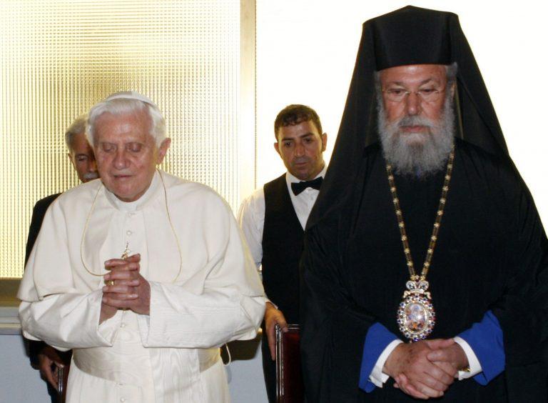 Ο Πάπας ενώνει την προσευχή του για ένα καλύτερο μέλλον της Κύπρου | Newsit.gr