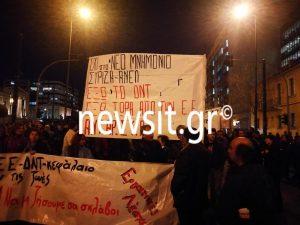 Πορεία κατά της Τρόικα στο κέντρο – Ποιοι δρόμοι είναι κλειστοί [pics]