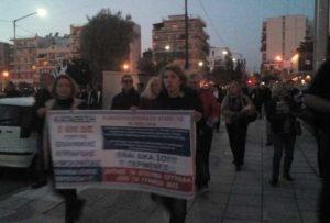 Οπαδοί του Αρτέμη Σώρρα έκαναν πορεία στην Πάτρα