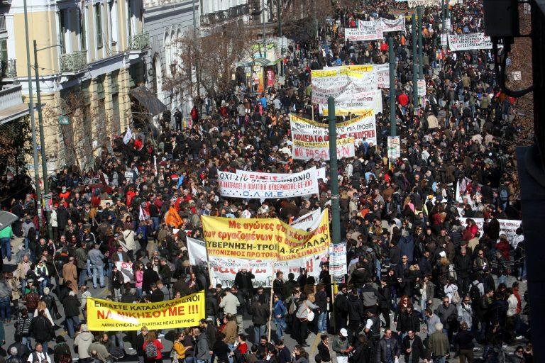 Συλλαλητήριο αύριο η ΑΔΕΔΥ | Newsit.gr