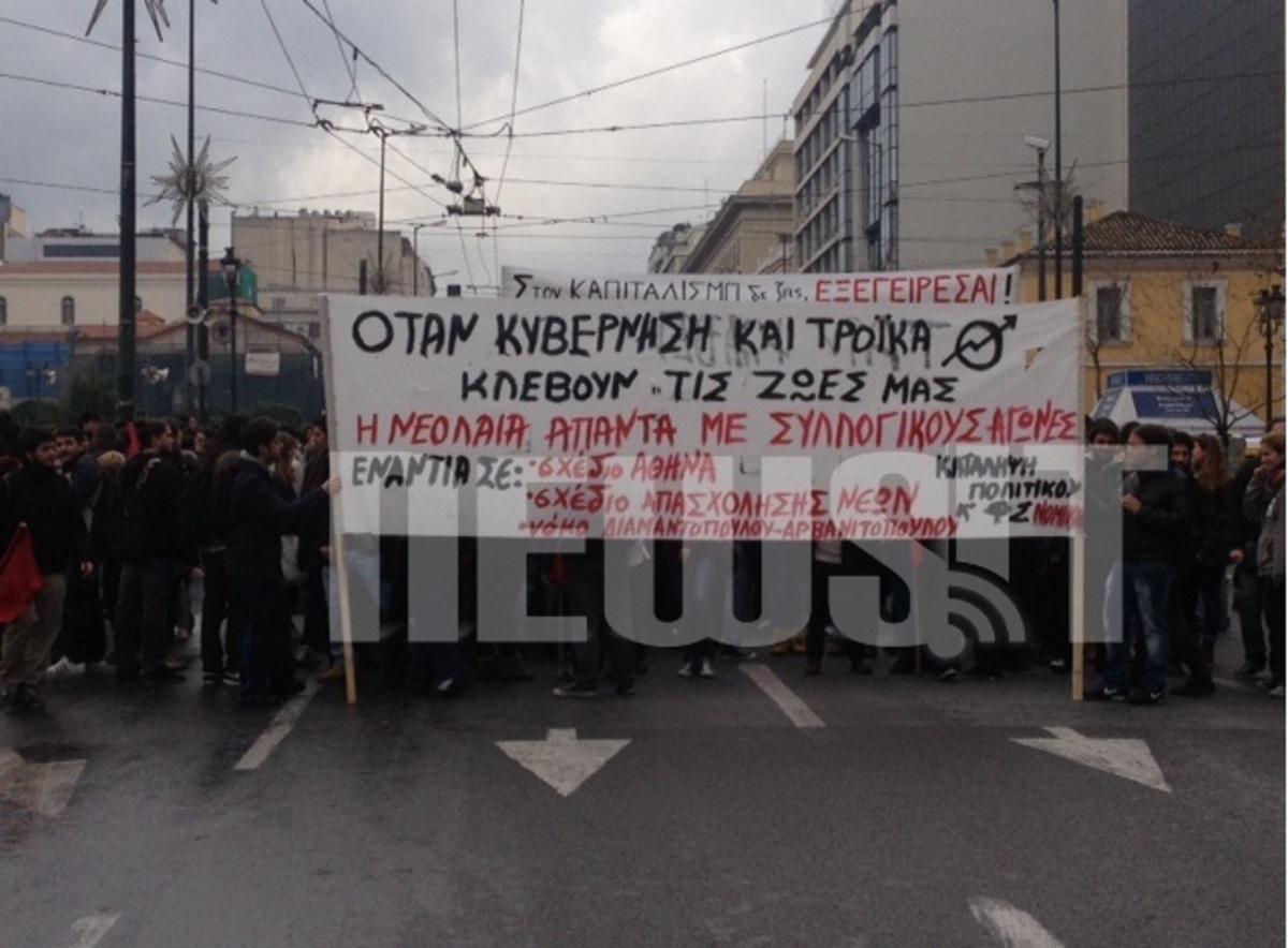 Βγήκαν ξανά στους δρόμους οι φοιτητές για το σχέδιο «Αθηνά»   Newsit.gr