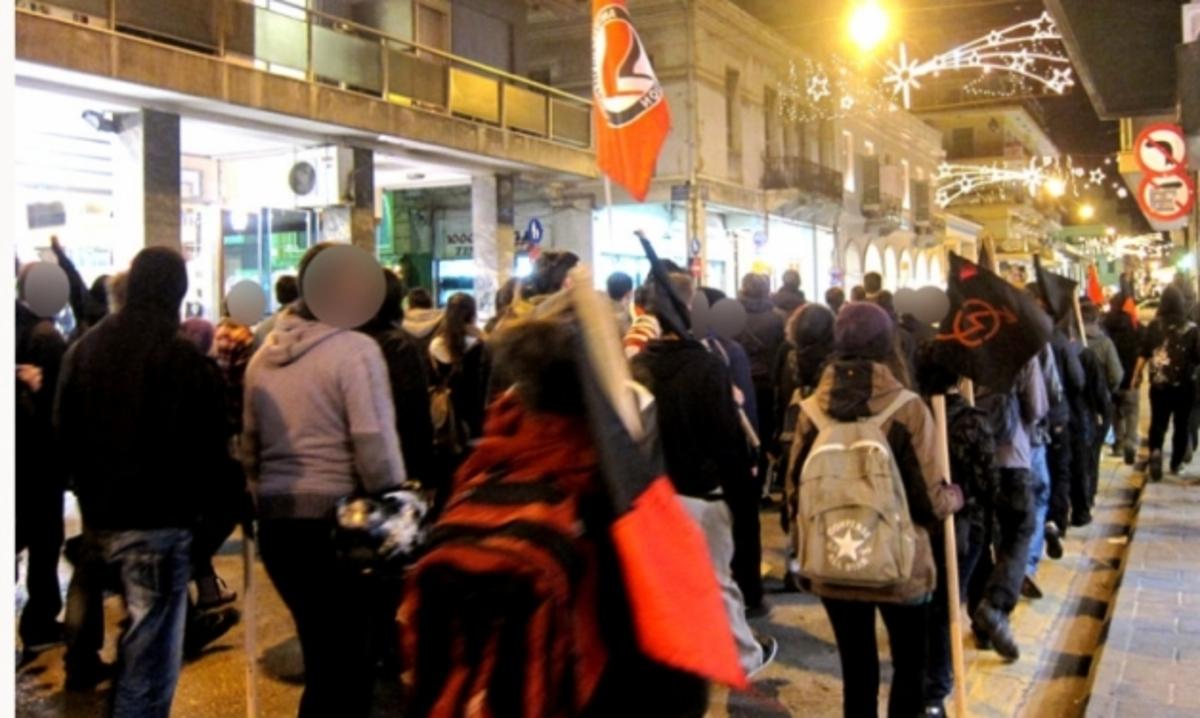 Πάτρα: Πορεία αντιεξουσιαστών για τη «Βίλα Αμαλία» | Newsit.gr