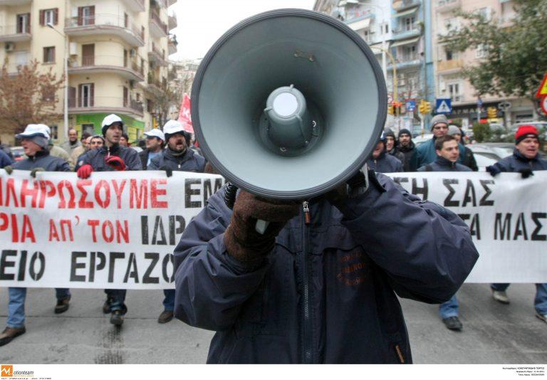 Διαδηλώσεων συνέχεια και στη Θεσσαλονίκη | Newsit.gr