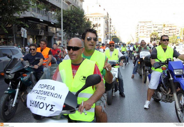 Θεσσαλονίκη: Μηχανοκίνητη πορεία στο νέο δημαρχιακό μέγαρο από εργαζόμενους στους ΟΤΑ – ΦΩΤΟ | Newsit.gr