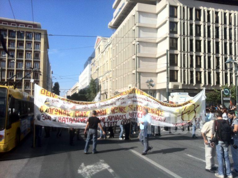 Ολοκληρώθηκε το πανεκπαιδευτικό συλλαλητήριο | Newsit.gr