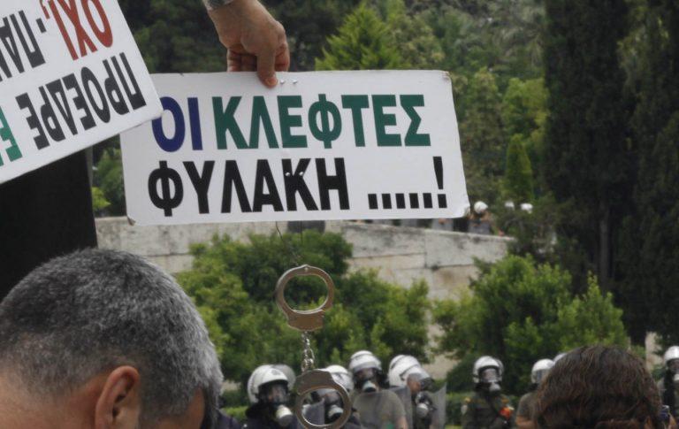 Ρέθυμνο: Δυναμική πορεία με συνθήματα ενάντια στο μνημόνιο | Newsit.gr