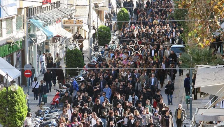 Χανιά: Μικροεπεισόδια στο μαθητικό συλλαλητήριο | Newsit.gr