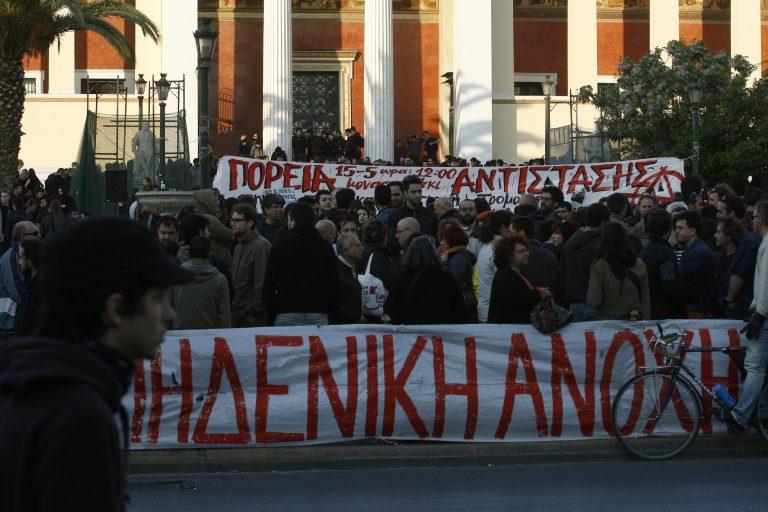 Θύελλα αντιδράσεων από τα συνδικάτα για τα σκληρά μέτρα   Newsit.gr