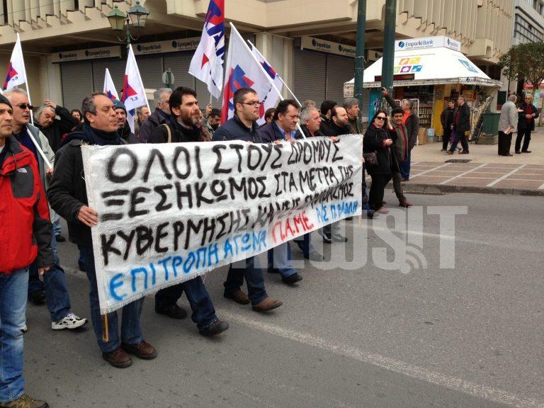 Συλλαλητήριο του ΠΑΜΕ στο κέντρο της Αθήνας | Newsit.gr