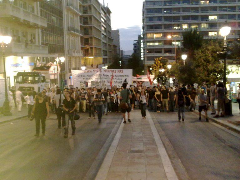 Συγκέντρωση διαμαρτυρίας της ΑΔΕΔΥ την Πέμπτη για τα εκκαθαριστικά | Newsit.gr