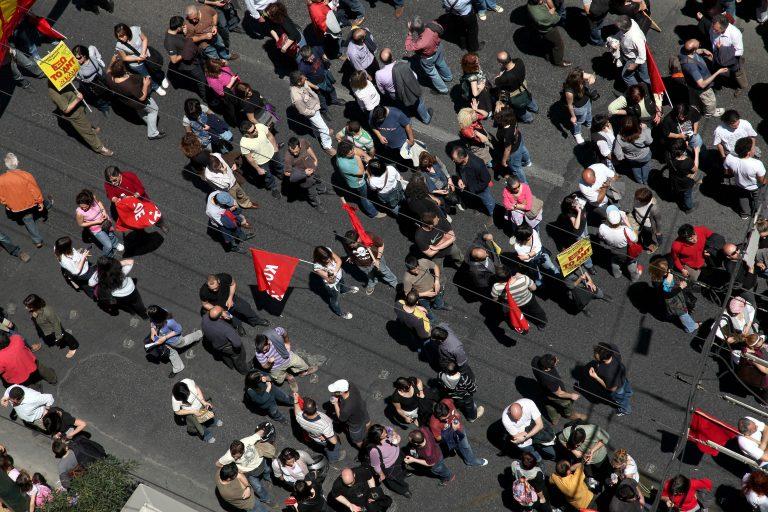 Συγκέντρωση διαμαρτυρίας την Τετάρτη των εργαζομένων στις συνδικαλιστικές οργανώσεις | Newsit.gr