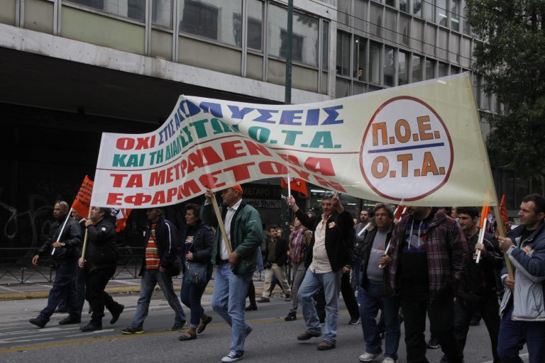 Νέες καταλήψεις από την ΠΟΕ ΟΤΑ – Αποχή των εργαζομένων το Σαββατοκύριακο | Newsit.gr