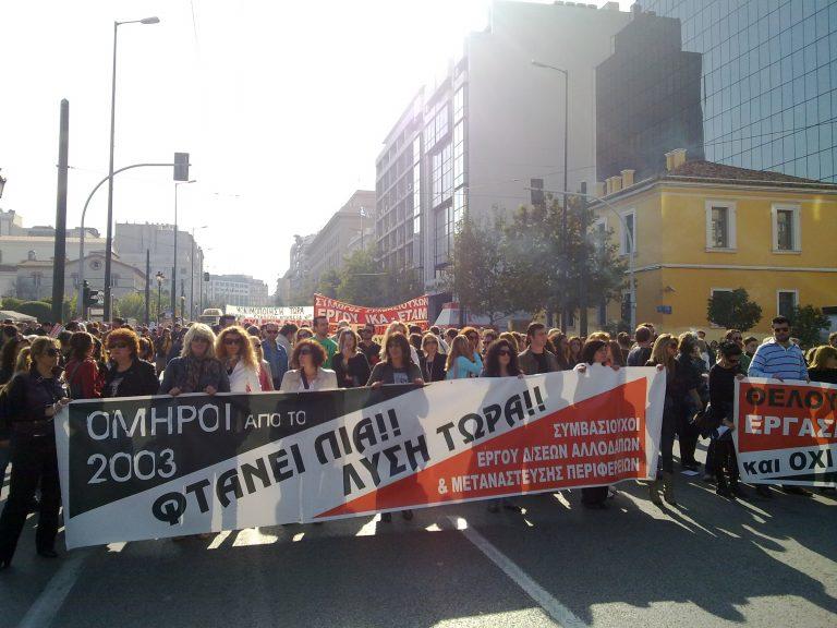 Άνοιξαν οι δρόμοι στο κέντρο | Newsit.gr