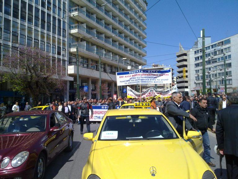 Πορείες στο κέντρο – οδηγός επιβίωσης | Newsit.gr