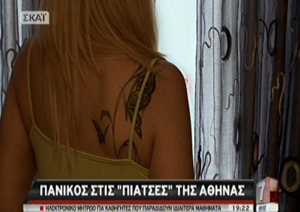 """Πανικός στις """"πιάτσες"""" της Αθηνάς – Αποκαλυπτικό ρεπορτάζ από την εκπομπή του Ν.Ευαγγελάτου   Newsit.gr"""