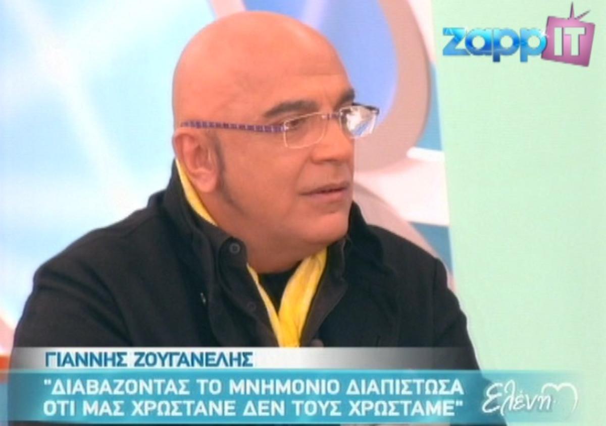 Γιάννης Ζουγανέλης: «…ένα πνευματικά πορνίδιο που βγαίνει στα μέσα»! | Newsit.gr