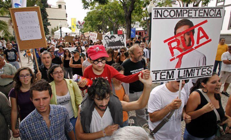 Πορτογαλία: Πάνω από 100 χιλιάδες διαδηλωτές βγήκαν στους δρόμους | Newsit.gr