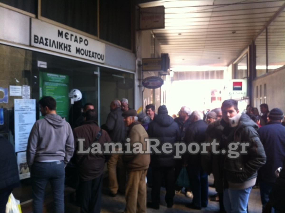 Λαμία: Έπιασαν τον πορτοφολά… μόνοι τους! Video   Newsit.gr