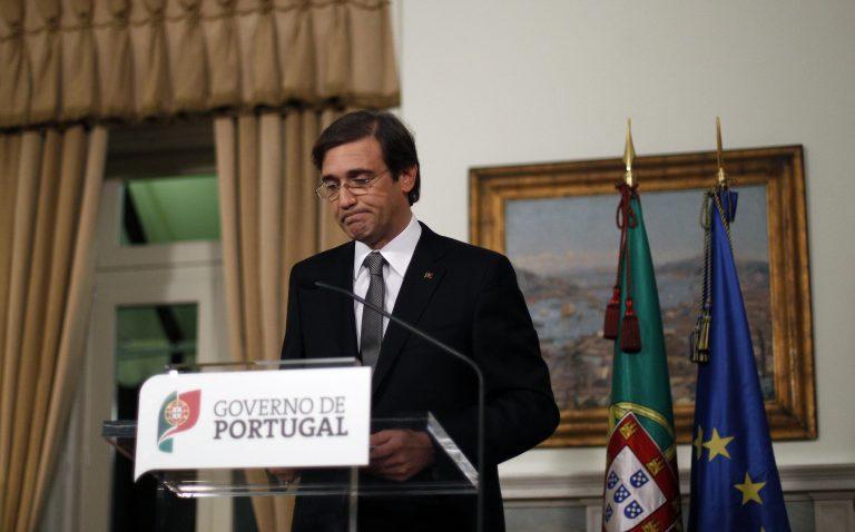 Επώδυνα μέτρα και στην Πορτογαλία | Newsit.gr