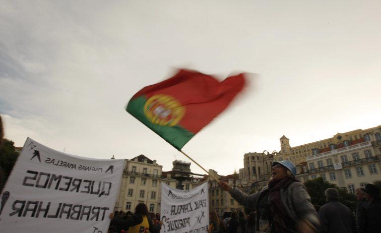 «Σπρώχνουν» και την Πορτογαλία στο μηχανισμό στήριξης   Newsit.gr