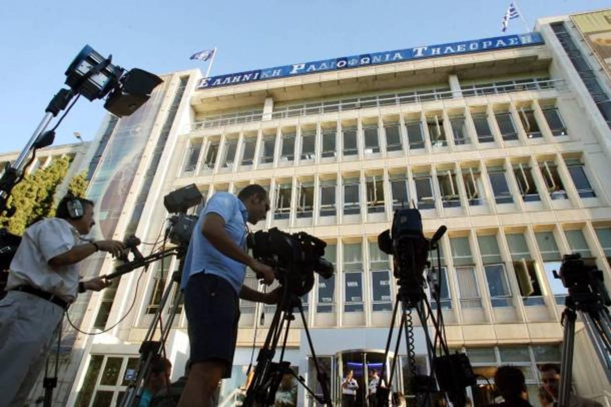 Χωρίς κρατική τηλεόραση μέχρι… τη Δευτέρα! Έντονη αντίδραση από το Δ.Σ. της ΕΡΤ   Newsit.gr