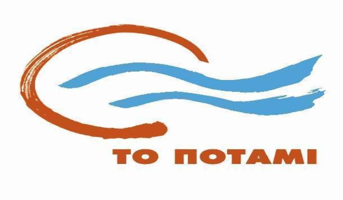 Αυτοί είναι οι 11 βουλευτές του Ποταμιού | Newsit.gr