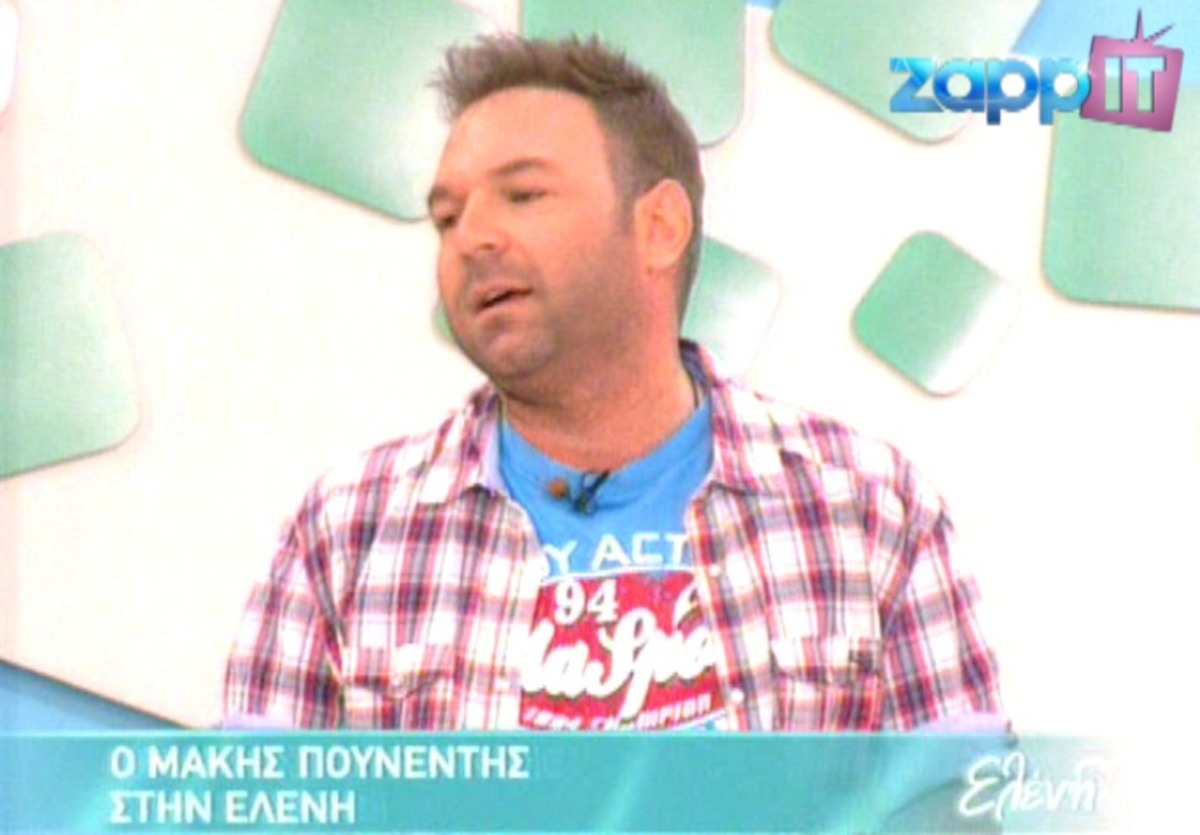 Πασίγνωστη τραγουδίστρια δήλωσε: «Έρχεται ο Πουνέντης στην εταιρεία; Φεύγω εγώ!»   Newsit.gr