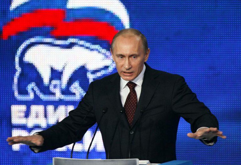 Ο Πούτιν υπέρ της ελληνορωμαϊκής πάλης   Newsit.gr