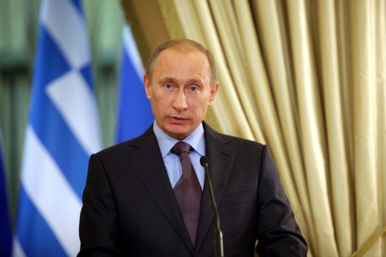 Πούτιν: «Βάλτε πλάτη στην Ελλάδα» | Newsit.gr
