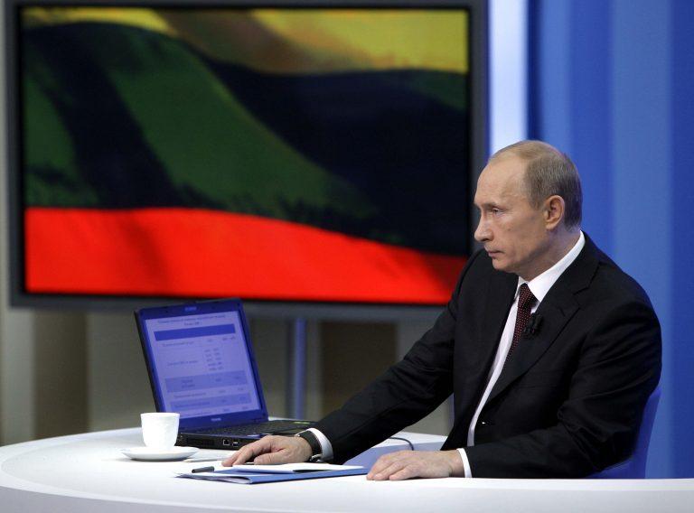 Έκκληση Πούτιν για τις ανθρωπιστικές οργανώσεις | Newsit.gr