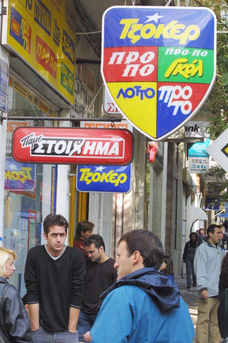 Βόλος: Τίναξε τη μπάνκα στον αέρα! | Newsit.gr