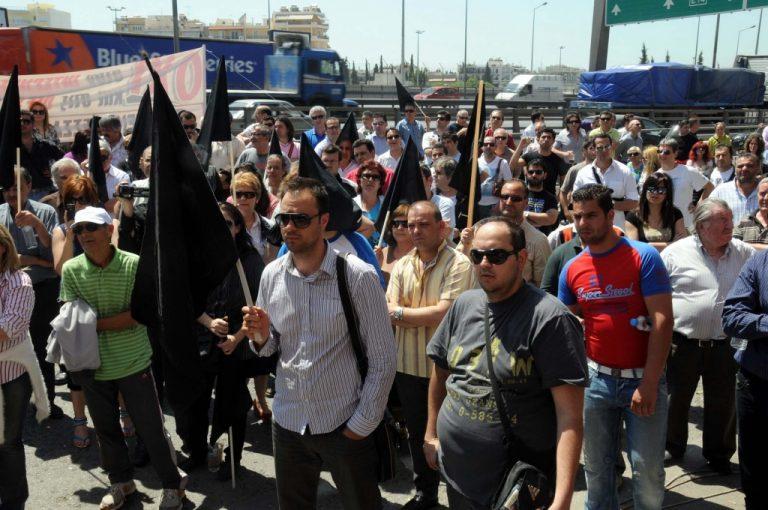 Απειλούν με απεργία οι πράκτορες του ΟΠΑΠ   Newsit.gr