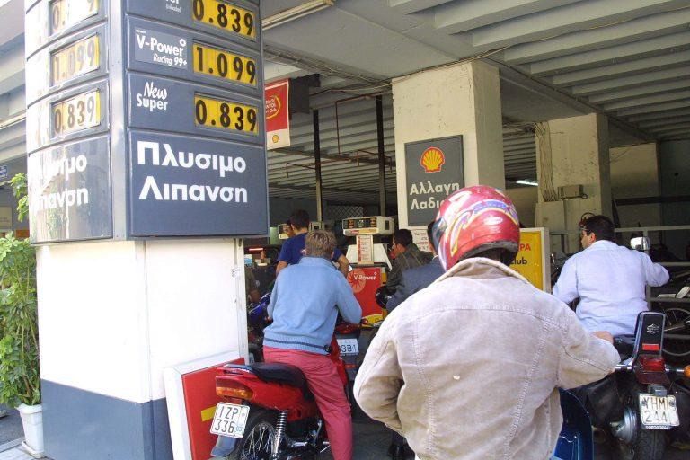 Ουρές για αμόλυβδη στα φθηνά πρατήρια   Newsit.gr