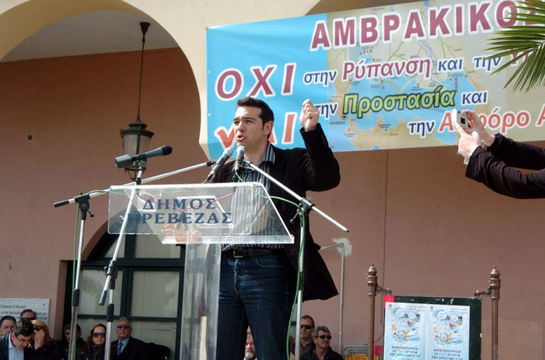 Τσίπρας από Πρέβεζα: Το πρόγραμμα του ΣΥΡΙΖΑ για την Υγεία | Newsit.gr