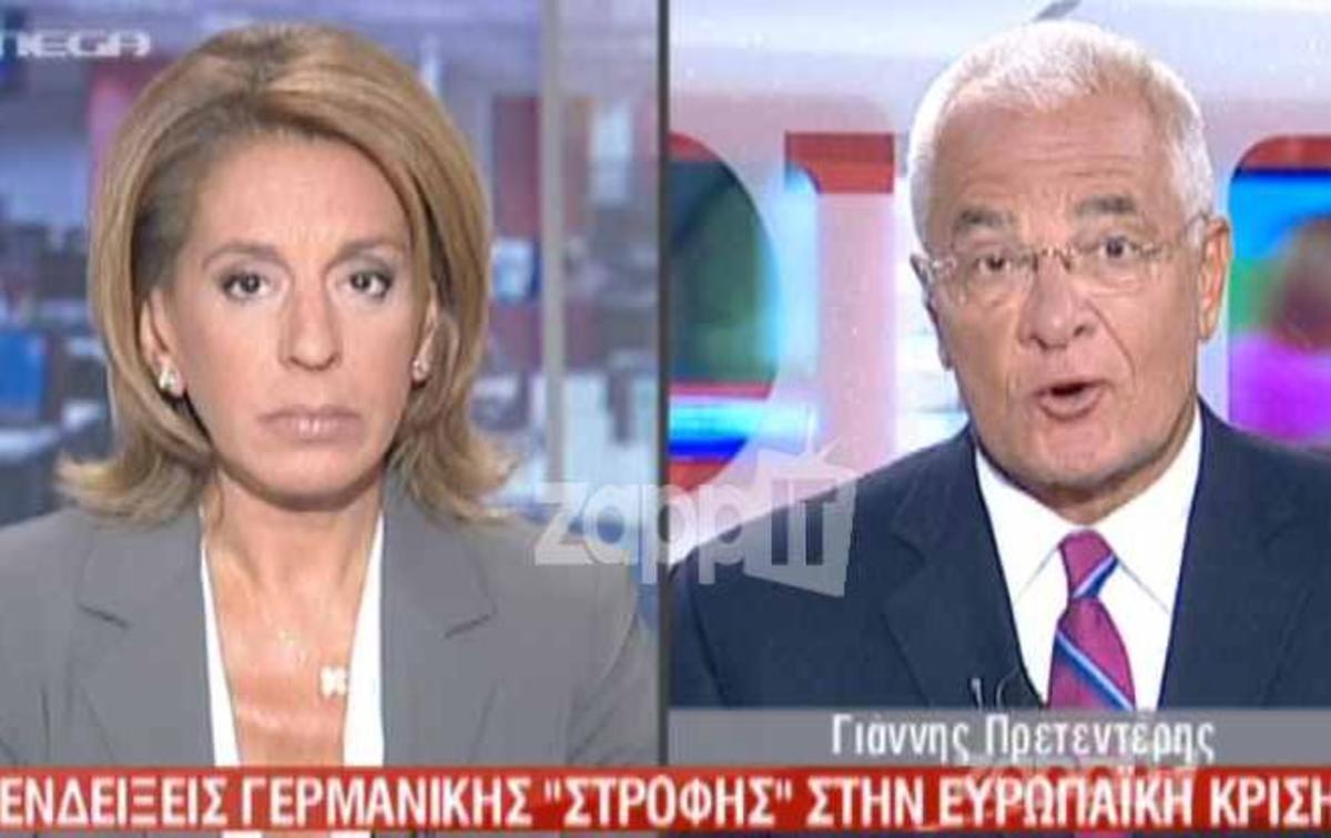 Γιατί ο Γ. Πρετεντέρης είπε την Όλγα Τρέμη…ροκού; Δείτε την αντίδρασή της! | Newsit.gr