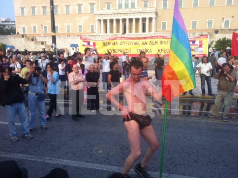 Με τους Αγανακτισμένους το Athens Gay Pride | Newsit.gr