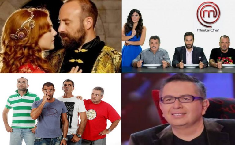 Σουλεϊμάν, Masterchef, Αρβύλα και Θέμος …οι κυρίαρχοι του prime time   Newsit.gr