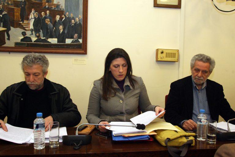 Έξαλλη η Ζωή Κωνσταντοπούλου για τις διαρροές   Newsit.gr