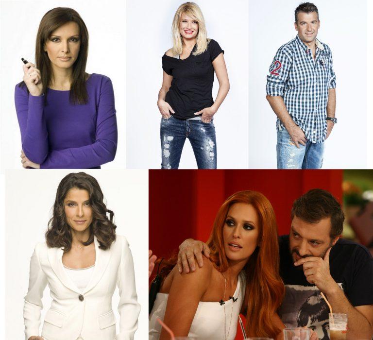 Ποια εκπομπή κατάφερε να περάσει στην πρώτη θέση; | Newsit.gr