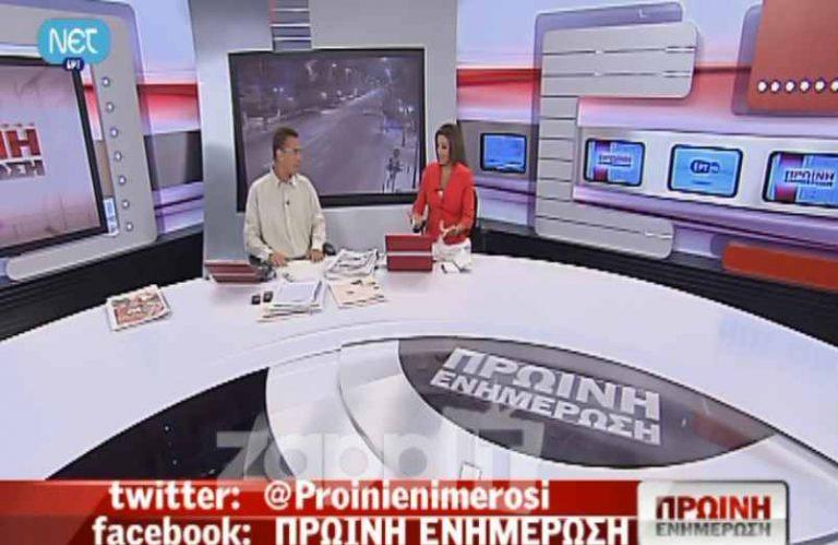 Αρβανίτης – Κατσίμη: Τι είπαν στην πρεμιέρα της -κατά δύο ώρες μικρότερης- εκπομπής τους; | Newsit.gr