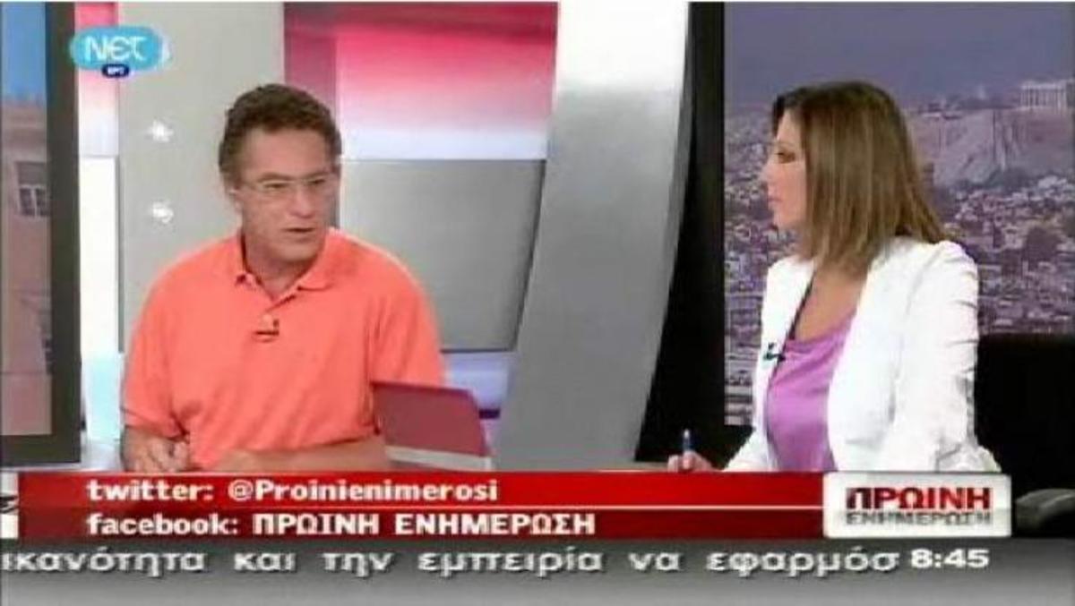 H «Πρωινή Ενημέρωση» απαντά στον -twitter πόλεμο- του Μουρούτη! «Δημόσια ή κρατική η ΕΡΤ; | Newsit.gr