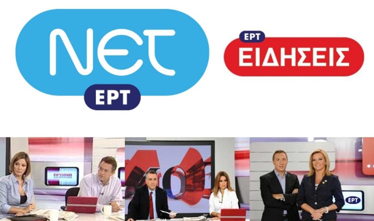 Η ΝΕΤ και η ενημερωτική ζώνη που έχασε | Newsit.gr
