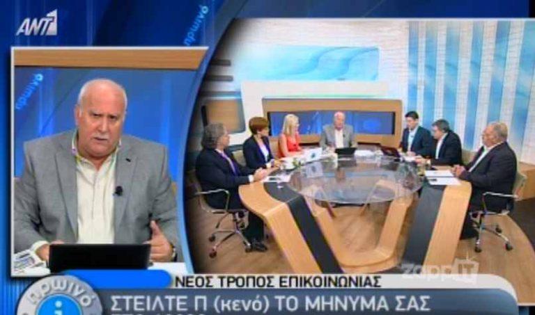 Τι είπε ο Γιώργος Παπαδάκης για τον Αιμίλιο Λιάτσο και την απομάκρυνση των Αρβανίτη – Κατσίμη; | Newsit.gr