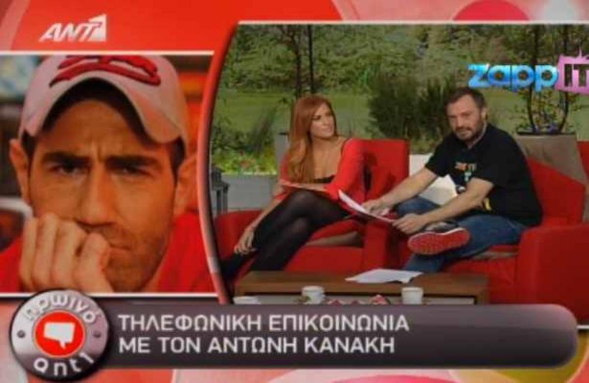 Τι είπε ο Αντώνης Κανάκης στη «Figaro» ; | Newsit.gr